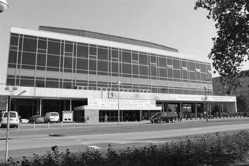 ARCHIV LISINSKOG ZAGREB